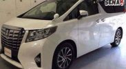 Tampang All-New Toyota Alphard Terbaru