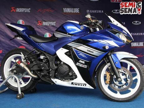 Yamaha YZF-R25 Special Edition