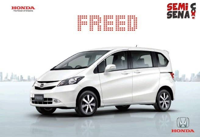 All-New Honda Tampakkan Sketsa Freed, Makin Menggebrak?