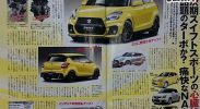 Siap-Siap! Suzuki All New Swift Sport Meluncur September 2017